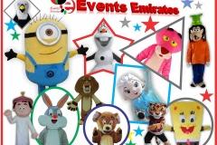 A-mascots-1